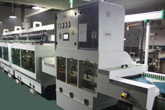 Sinoguide photochemical etching advance equipment view
